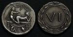 weird-coins05