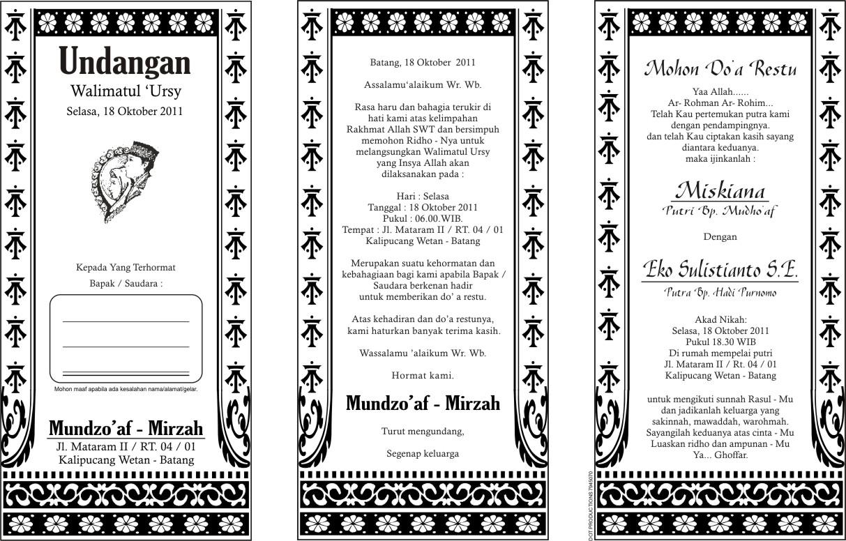 Souvenir Contoh Undangan Pernikahan Desain